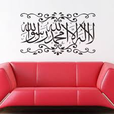 Muslim Home Decor by Online Get Cheap Living Islam Aliexpress Com Alibaba Group