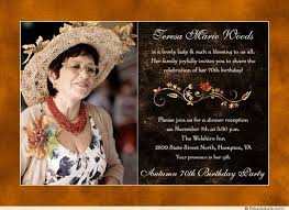 swirl 70th birthday invitation lovely lady favorite photo