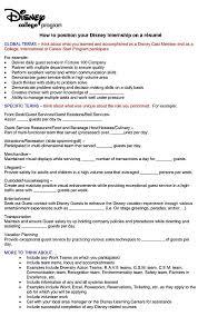 Monster Resume Service Review Monster Resume Templates Student Resume Template Monster Resume