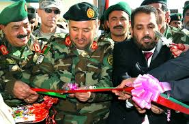 afghanistan ribbon domain image afghan army and government officials at