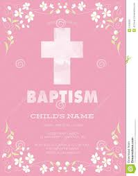 pink u0027s baptism christening first communion confirmation