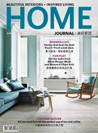 home design magazine hong kong cover home journal 美好家居 hong kong magazine homejournal reno