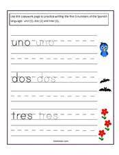 20 best spanish images on pinterest teacher worksheets and