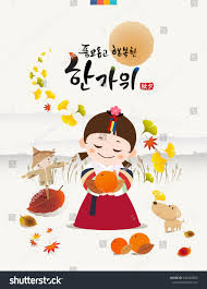 rich harvest happy chuseok hangawi translation stock vector