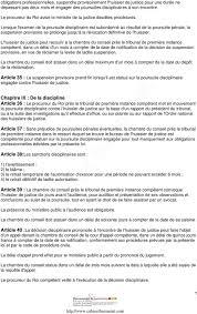 chambre nationale des huissiers de justice resultat examen loi n portant organisation de la profession d huissier de justice pdf