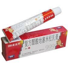 Obat Gatal nama obat gatal gatal di apotik menurut dokter kulit obat herbal asia
