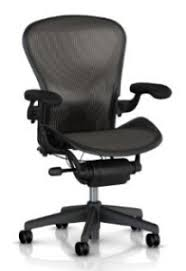 Lower Back Chair Support Best Lumbar Support Office Chair For Lower Back Pain