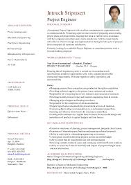 construction project engineer cover letter sample livecareer