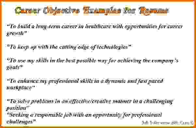 Best Job Objective For Resume by Career Objective Resume Examplesreference Letters Words