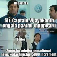 Captain Vijayakanth Memes - diskuz discover
