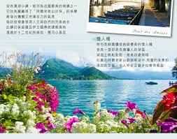 les plus beaux canap駸 創意德瑞冰河列車新天鵝堡國王湖馬特洪峰山水驚豔14天