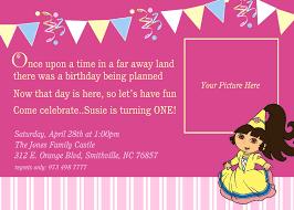 Princess Birthday Invitation Cards Dora Birthday Invitations Diy Print Availprincess Pink Dora