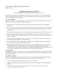 process essay thesis statement short english essays for students college english essay topics