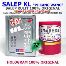 Salep Kl qoo10 salep untuk gatal jamur jerawat l salep kl hl pi kang