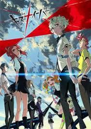 Seeking 1 Vostfr Kiznaiver Saison 1 Anime Vf Vostfr