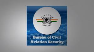 civil aviation bureau bcas recruitment 2017 122 senior aviation security officer posts