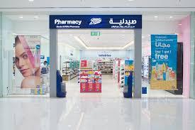shop boots pharmacy health enma mall bahrain