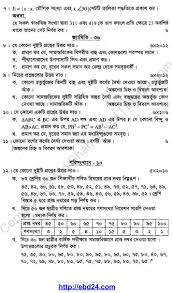 mathematics suggestion and question patterns of jsc examination 2013