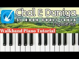 si e piano chal e duniya si door chali jaula garhwali song mobile piano