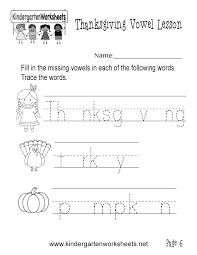 index of images worksheets thanksgiving