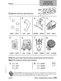 r controlled vowel worksheets 2nd grade free worksheets library