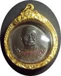 ประมูล เหรียญหลวงปู่แหวนแม่ริม พร้อมตลับทอง ปี17 : พระล้านนา.คอม ...