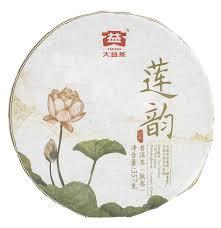 Lotus Flower Tea - 2017 menghai