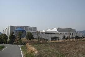 Kakogawa Municipal General Gymnasium