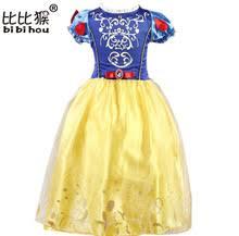 Princess Aurora Halloween Costume Princess Aurora Dresses Reviews Shopping Princess Aurora