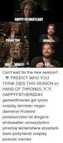 25 best memes about khaleesi khaleesi memes