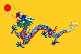 Don T Tread On Me Flag History Flag Of The Qing Dynasty Wikipedia