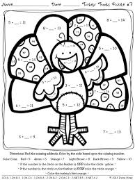 turkey multiplication coloring worksheet color of 9b530096e0a3