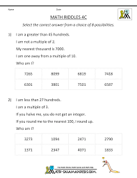 4th grade book report sample 4th grade math practice multiples factors and inequalities math riddles printable 4c