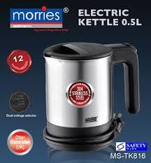 travel kettle images Qoo10 morries 0 5l stainless steel kettle ms tk816 dual voltage jpg