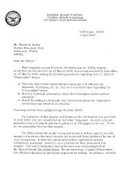 100 example it cover letter how to compose a letter of