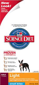 science diet light calories hills science diet canine light small bites 5 lbs hartland mi at