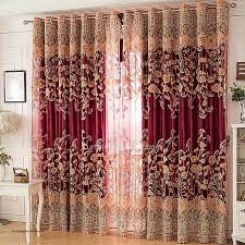 Wine Colored Curtains Curtains Rust Colored Fabric Shower Curtain Luxury Wine Colored