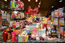 Make Up Di Bangkok platinum fashion mall in bangkok bangkok shopping malls