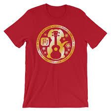 new year shirts new year of the dog ukulele t shirt uke company