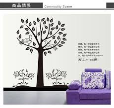 Free Shipping Home Decor 33 Best Home Decoration Wall Sticker Images On Pinterest Wall