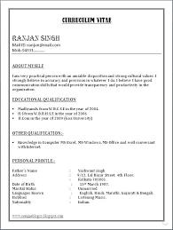 resume doc format resume doc format doorlist me