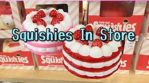 squishies in stores youtube