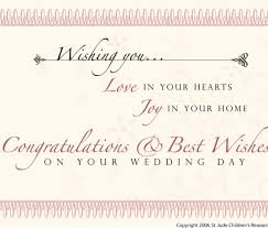 wedding gift card message wedding gift cards wedding ideas vhlending