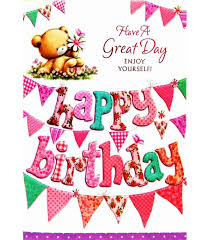 enjoy yourself have a great day enjoy yourself happy birthday quadravision
