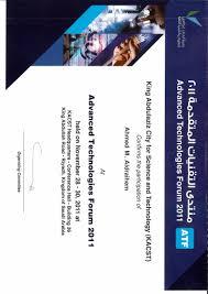 lexus maintenance riyadh ahmed aldraihem bayt com
