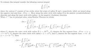 math computation euler reflection formula version 2 complex