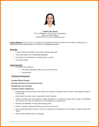 resume exles no experience simple resumes exles sephora resume exle no experience