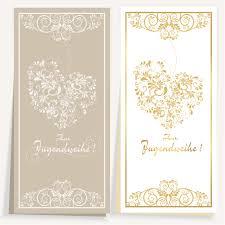 Invitation Card Free Download Elegant Invitation Card For Wedding Vector 02 Vector Card Free