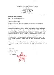 Japanese Embassy Letter Of Invitation free jamal iranian canadian centre in canada supports jamal