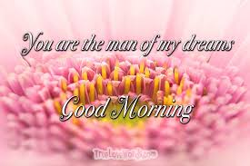 sweet morning messages for true words